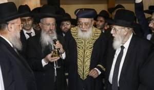 """המונים בחתונת בנו של הגר""""ד יוסף • גלריה"""
