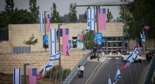 """השגרירות בשכונת ארנונה - פתיחת שגרירות ארה""""ב • אלו הסדרי התנועה"""