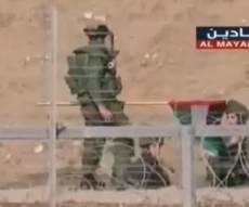 הפלסטינים חשפו תיעוד מפיגוע הדגל בגבול