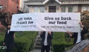 הפגנת הבחורים מול ביתו של מזכיר הישיבה, הרב גלוכובסקי