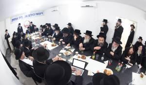 כינוס הנהלת 'אגודת ישראל. ארכיון