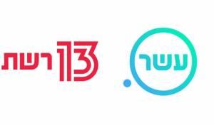 """הרשות השנייה דוחה את ההחלטה על מיזוג בין ערוץ 10 ורשת: """"נחליט רק לאחר שימוע ציבורי"""""""