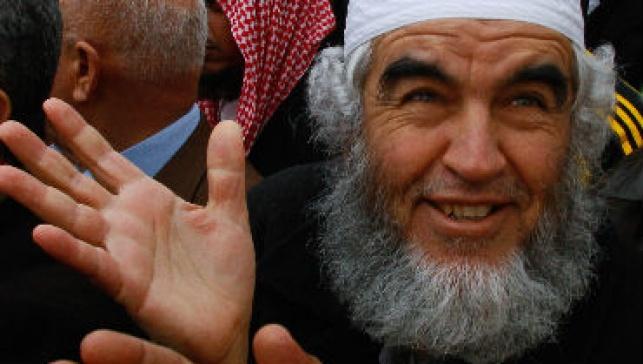 ראאד סלאח. חגיגות השחרור