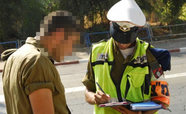 משטרה צבאית, ארכיון