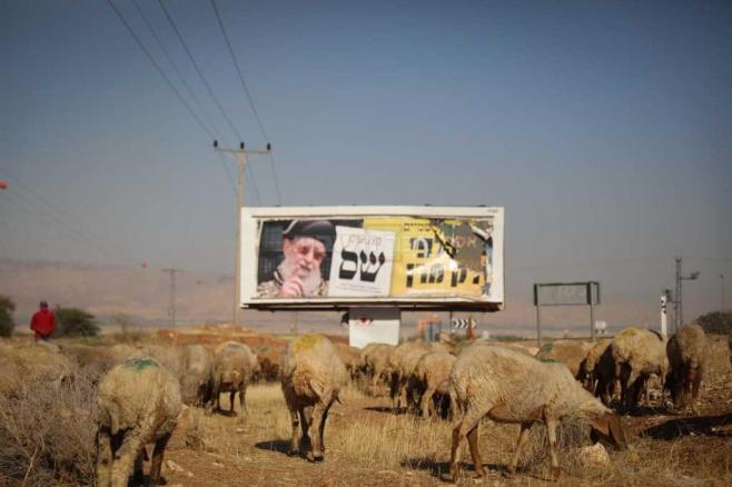 ריבונות או מדינה פלסטינית? סיור מצולם בשטח