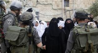 ירושלים: יהודים תקפו ערבי