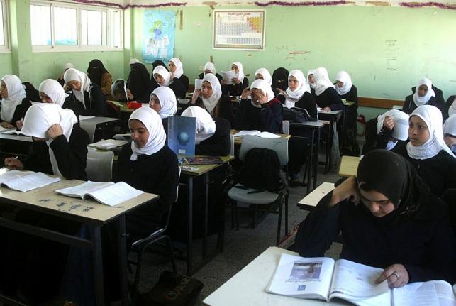 בית ספר יסודי בעזה