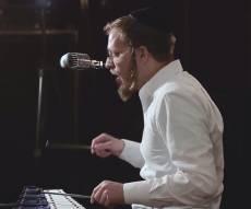 """דייויד טויב בסינגל קליפ לכבוד ר""""ה - """"חמול"""""""