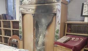 ההצתה בבית הכנסת
