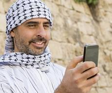 אילוסטרציה - עוקץ מבריק: כך נלכדו מחבלי דאעש בכירים