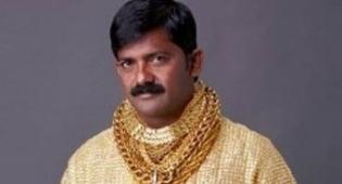 כל הנוצץ זהב הוא - הכירו את החולצה שעולה 'רק' 820,000 שקלים