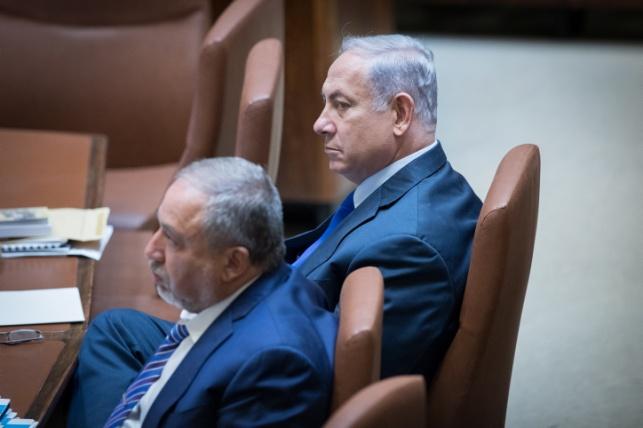 האדם שהחליט שהוא עם // ישראל יוסקוביץ