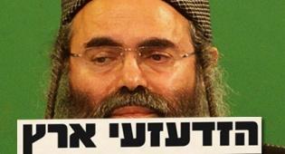 ר' אמנון יצחק. למטה: כותרת מכתב הרבנים