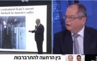 הביקורת של אברמוביץ' - והתשובה המוחצת של נתניהו - נתניהו ואמנון אברמוביץ' - ראש בראש • צפו