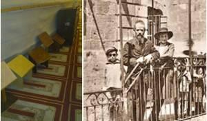 """מימין: ר' משה שפירא; משמאל: """"סטנדרים"""" מוסלמים ממסגד כיפת הסלע"""