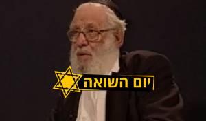 בצר ובמצוק:  סיפורם של היהודים בגטו לודז'