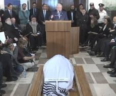 """מיטת השר לשעבר יעקב נאמן ז""""ל, היום - הלווית יעקב נאמן: """"חיזק את עולם התורה"""""""