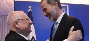 מלך ספרד: די  לגזענות נגד העם היהודי • צפו