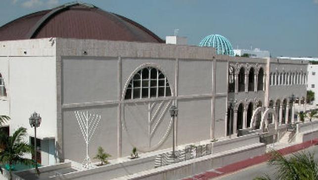 מבנה בית-הכנסת