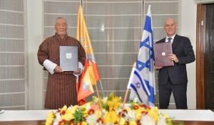 בהוטן כוננה יחסים דיפלומטיים עם ישראל