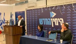 הימין החדש: נרוץ עצמאית בבחירות הבאות