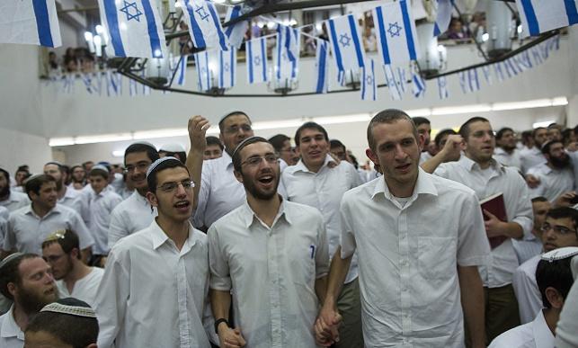 חגיגות יום ירושלים ב'מרכז הרב', אמש