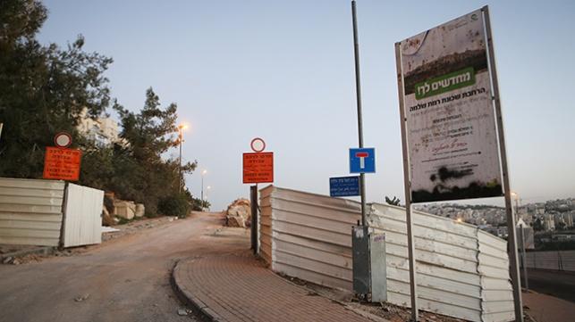 בנייה בשכונת רמת שלמה