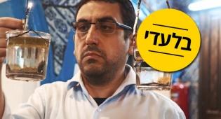 מרהיב: חיים יהודיים בתוניסיה בעין המצלמה