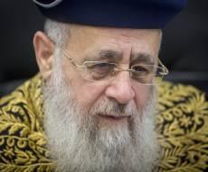 """הראשל""""צ הגר""""י יוסף - הראשון לציון   נגד חוק עונש מוות למחבלים"""