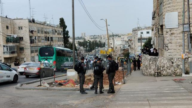 ההפגנות היום בירושלים