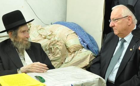 ריבלין אצל מרן הרב שטיינמן. ארכיון - ריבלין: נשא את כובד הקיום של העם היהודי