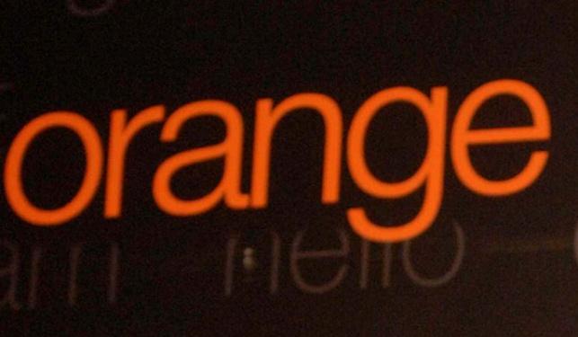 לוגו חברת אורנג'