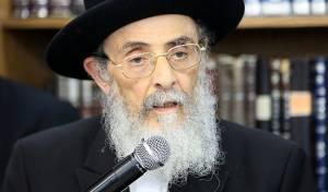 הרב יהודה זיאת