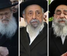 """הגר""""מ צדקה, הגר""""ש בעדני והגר""""ע ניסן - הרבנים אוסרים להתחפש לשוטרים וחיילים"""