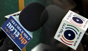 תחנות הרדיו החרדיות בירידה; 'קול חי' מוביל