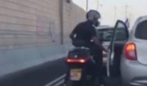 רוכב האופנוע האלים - צפו: אלימות קשה של אופנוען בנתיבי איילון
