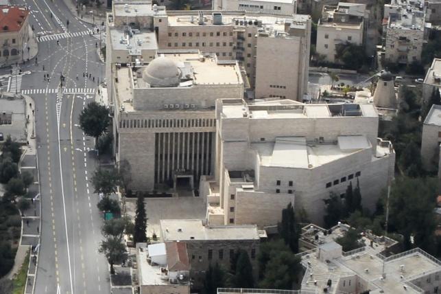 בית הכנסת הגדול בירושלים