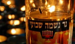 'החברותא של הרב עובדיה' נפטר