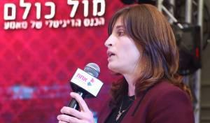 רבקה רביץ
