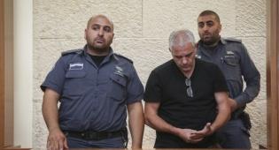 רונאל פישר - רונאל פישר שוחרר למעצר בית