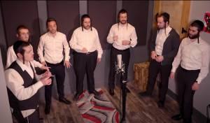 מקהלת 'שירה' בביצוע ווקאלי  לימי הספירה