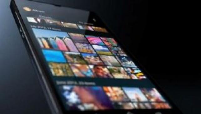 מכשיר ה-Sony Xperia Z של סוני, גם הוא לא תמך בתלת מימד