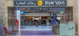 הוריאנט הניו יורקי - בישראל; שלושה נדבקו