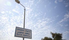 משקיעים בירושלים והופכים לבעלי הפרויקט