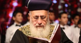 """הגר""""י יוסף - שר הדתות ביקש: הצמידו אבטחה לראשל""""צ"""