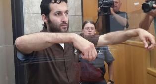 מאלכ בבית המשפט