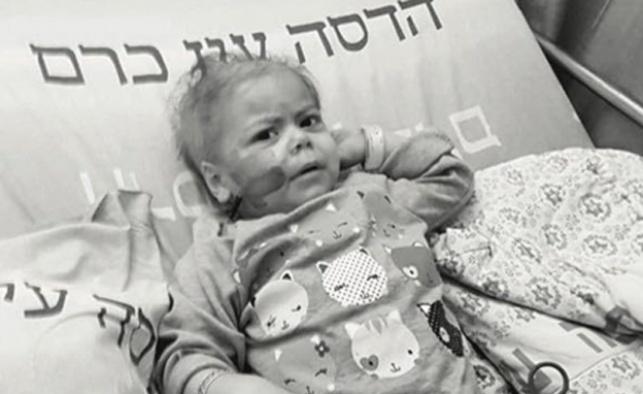 הילדה מיראל בת השנתיים