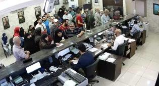 האקרים פרצו לבנק חיזבאללה והפיצו תיעוד