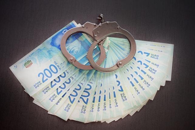 משטרת ישראל תפצה צעיר ב-11 אלף שקל