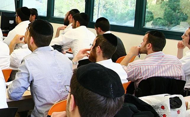 סטודנטים במכללה החרדית של עדינה בר שלום